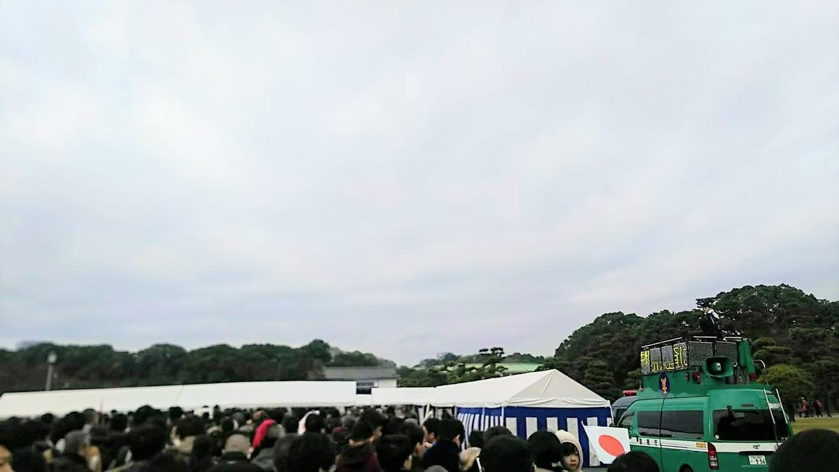 f:id:katayoku_no_hito:20181223102721j:plain