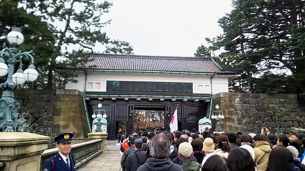 f:id:katayoku_no_hito:20181223113126j:plain