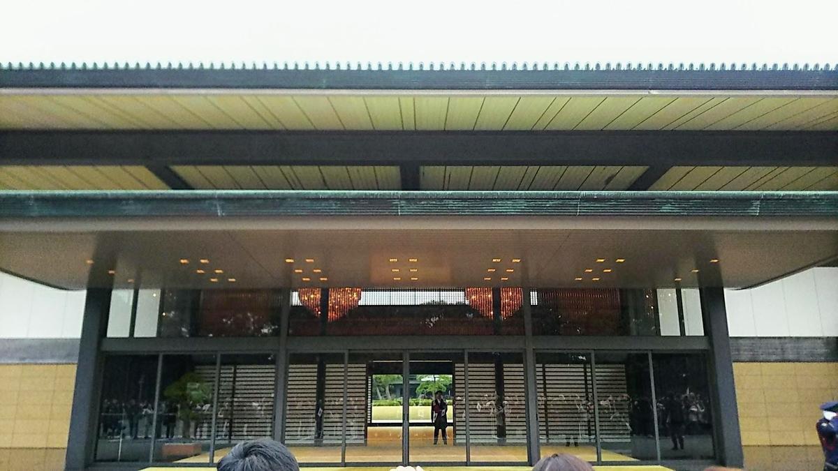 f:id:katayoku_no_hito:20181223113732j:plain