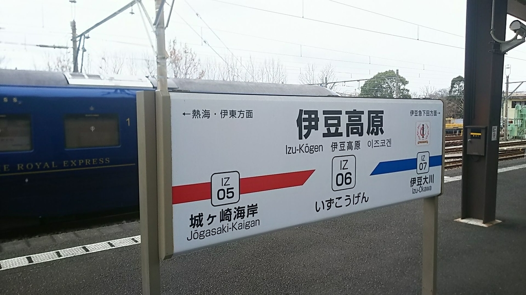 f:id:katayoku_no_hito:20190211103809j:plain
