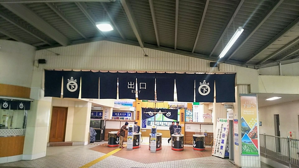 f:id:katayoku_no_hito:20190211111853j:plain