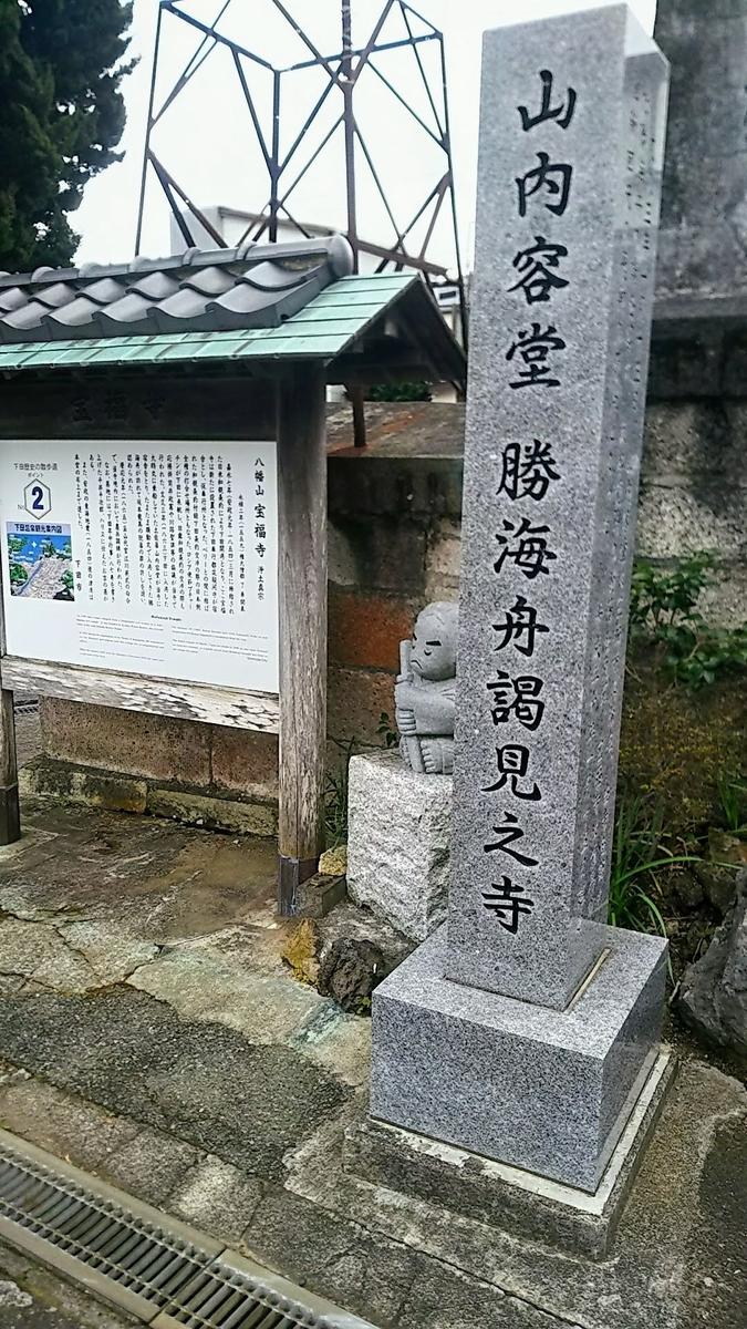 f:id:katayoku_no_hito:20190211120911j:plain