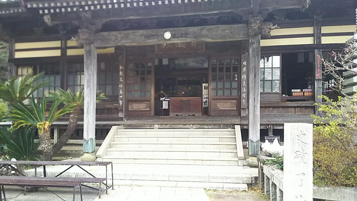 f:id:katayoku_no_hito:20190211122110j:plain