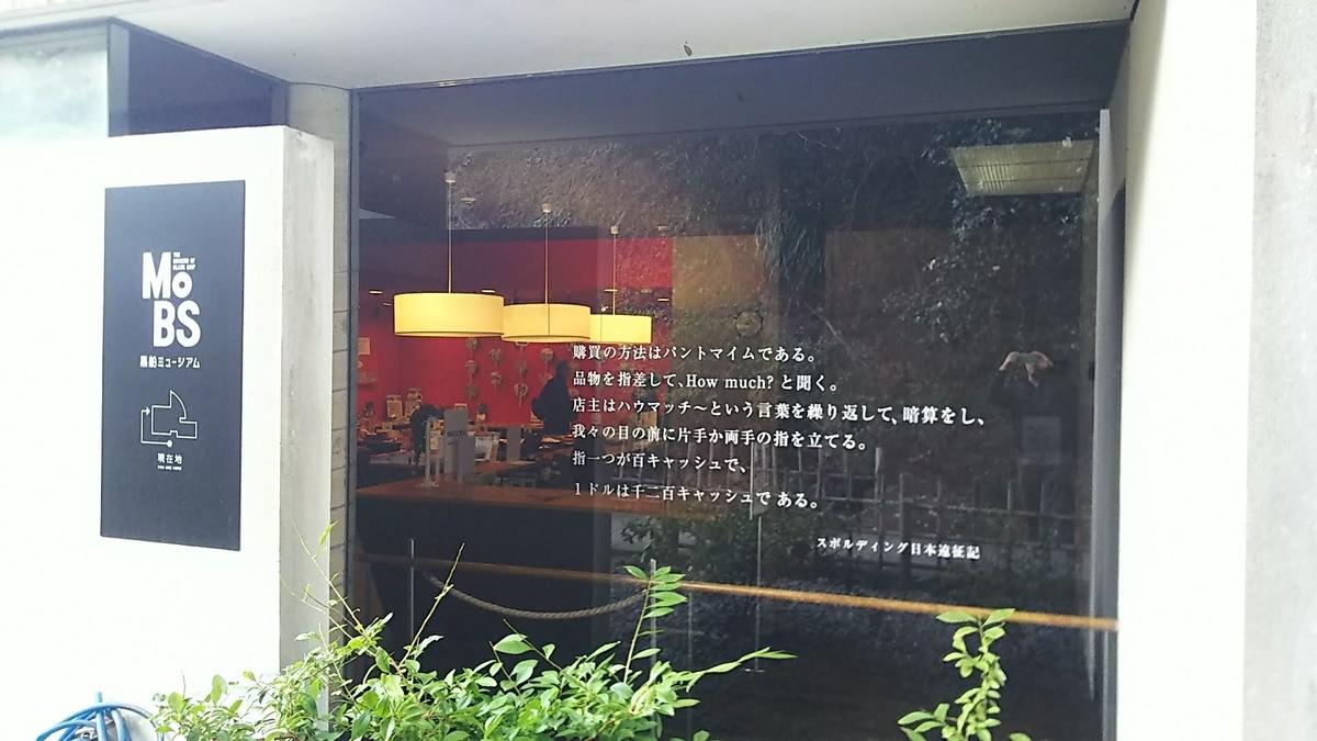 f:id:katayoku_no_hito:20190211134115j:plain