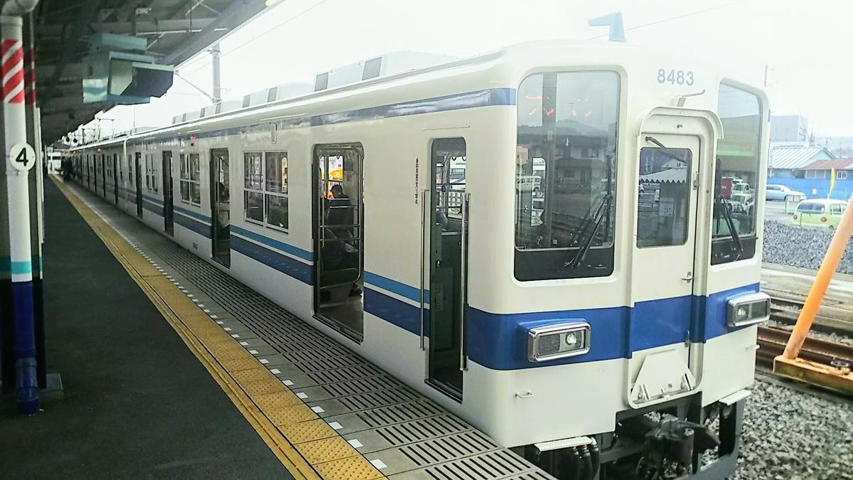 f:id:katayoku_no_hito:20190331110307j:plain