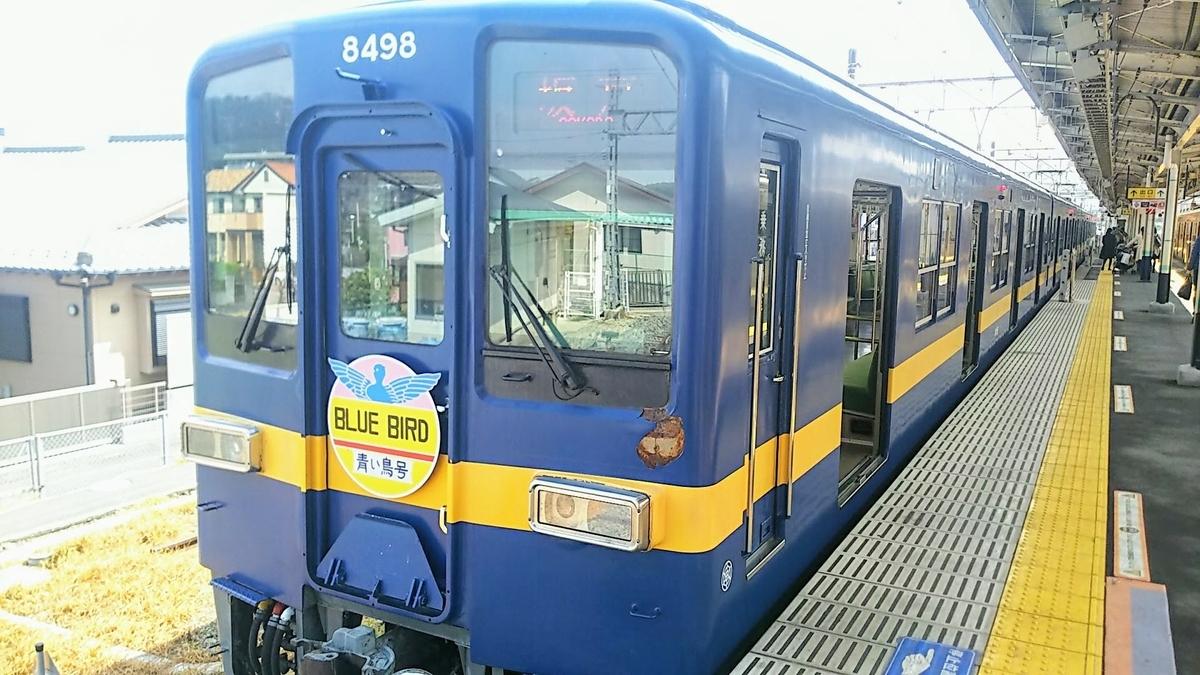 f:id:katayoku_no_hito:20190331124550j:plain