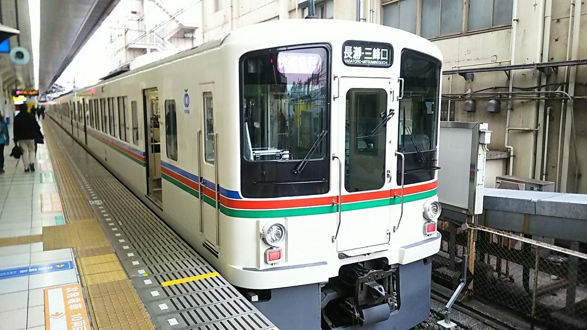 f:id:katayoku_no_hito:20190407070228j:plain