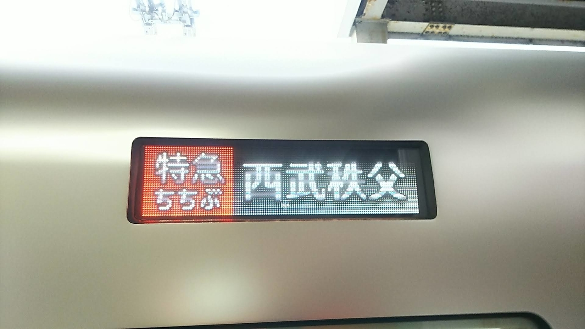 f:id:katayoku_no_hito:20190407071216j:plain