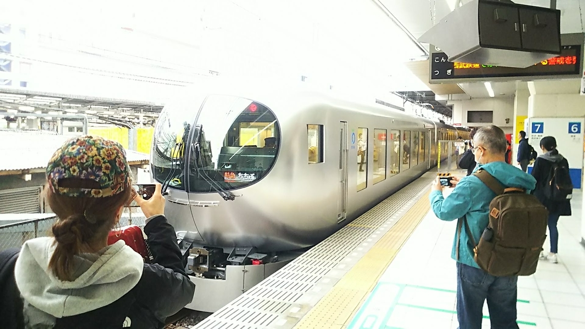 f:id:katayoku_no_hito:20190407071354j:plain
