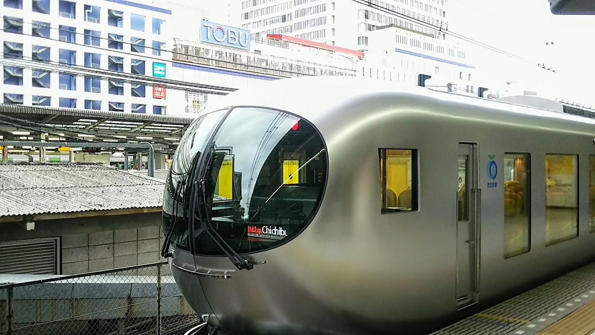 f:id:katayoku_no_hito:20190407071452j:plain