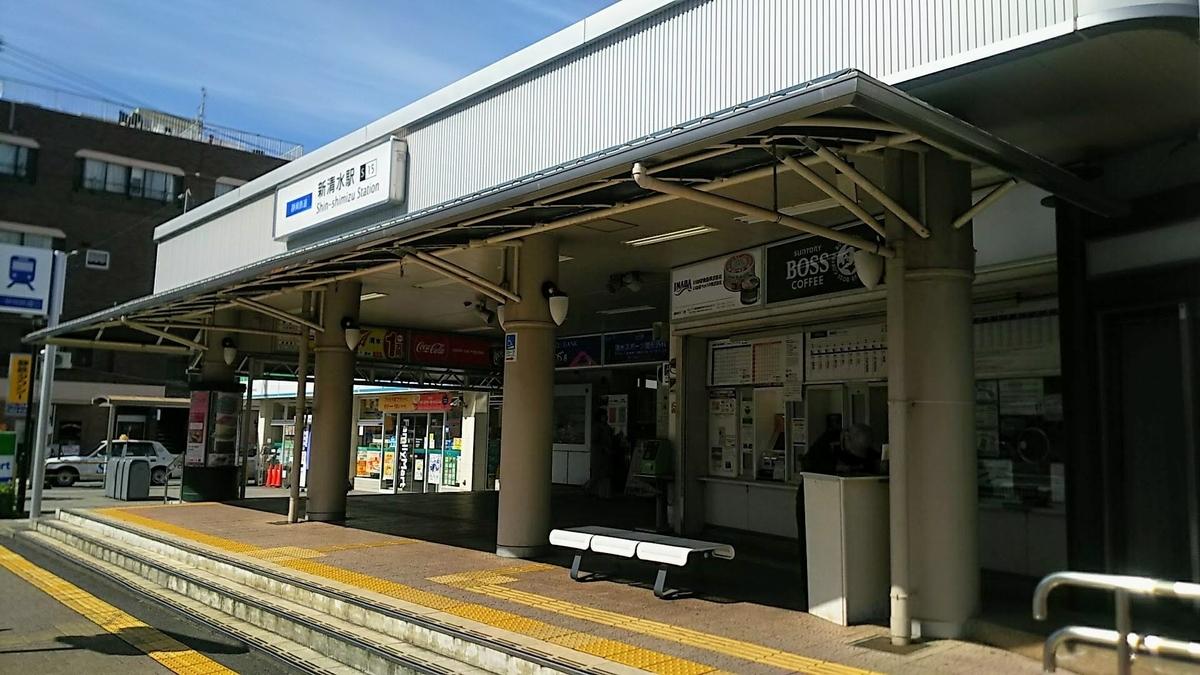 f:id:katayoku_no_hito:20190428083244j:plain