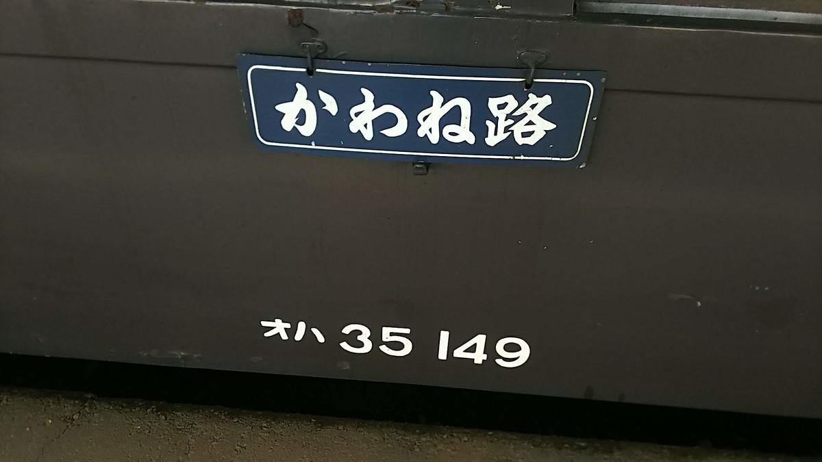 f:id:katayoku_no_hito:20190428102649j:plain