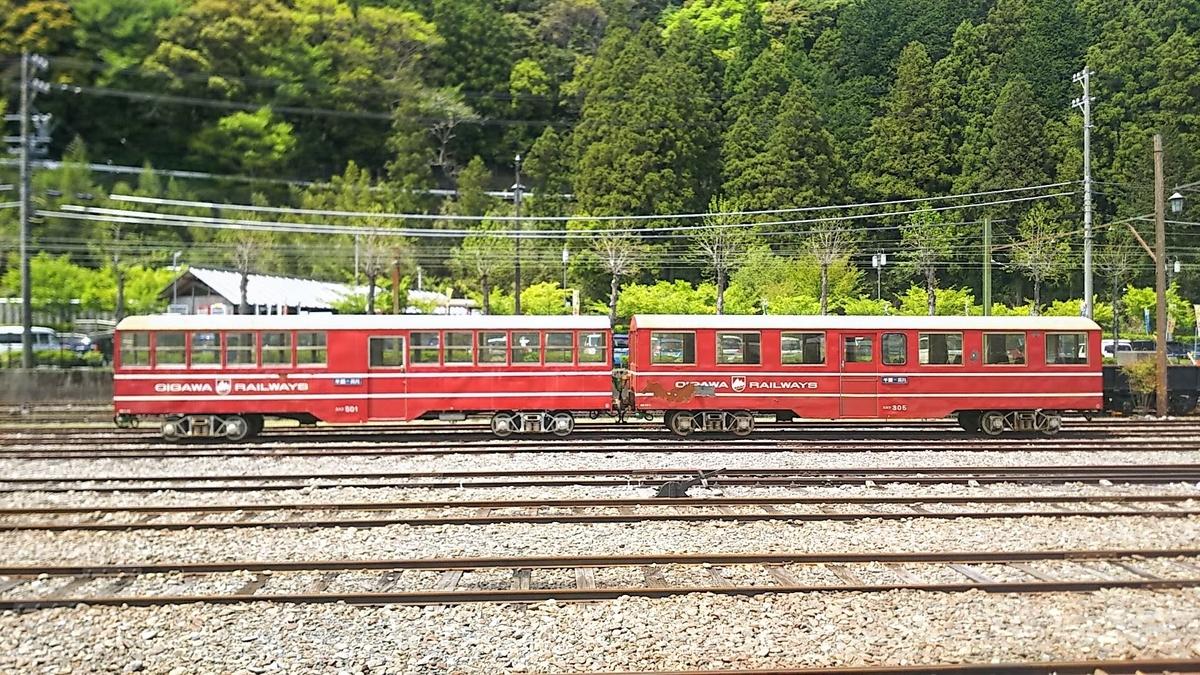 f:id:katayoku_no_hito:20190428115933j:plain