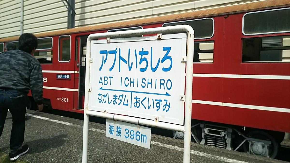 f:id:katayoku_no_hito:20190428131152j:plain