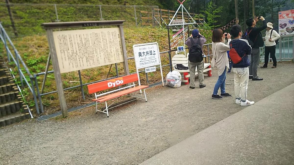 f:id:katayoku_no_hito:20190428153340j:plain