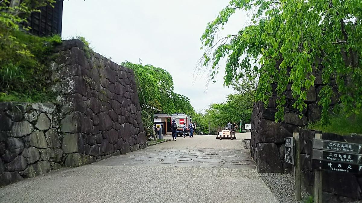 f:id:katayoku_no_hito:20190429100547j:plain