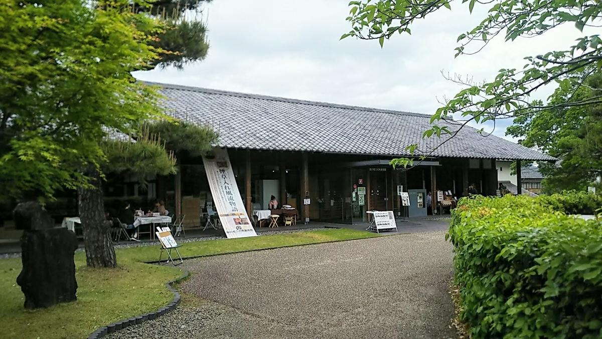f:id:katayoku_no_hito:20190429100741j:plain