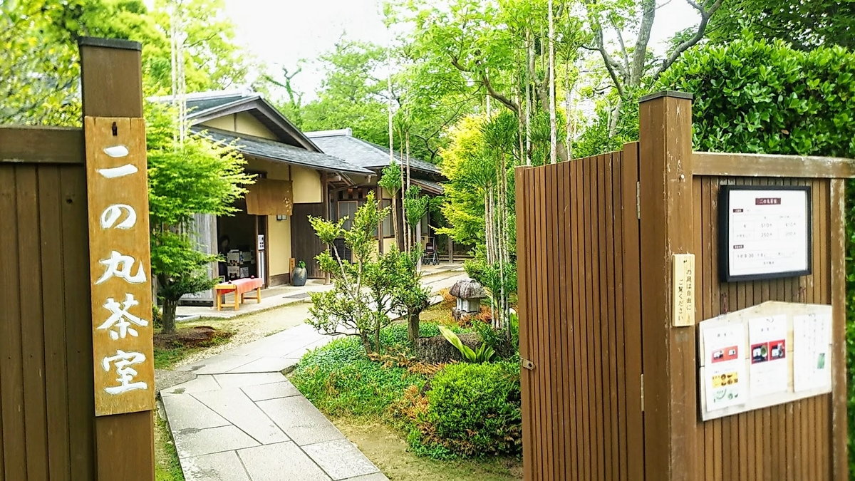 f:id:katayoku_no_hito:20190429100815j:plain