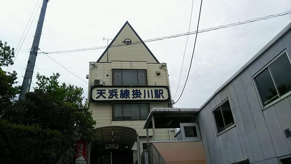 f:id:katayoku_no_hito:20190429104532j:plain