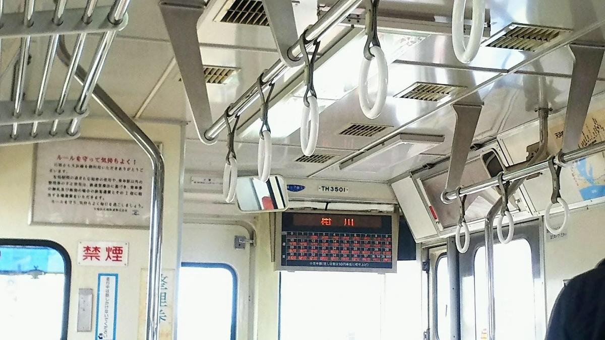 f:id:katayoku_no_hito:20190429105105j:plain