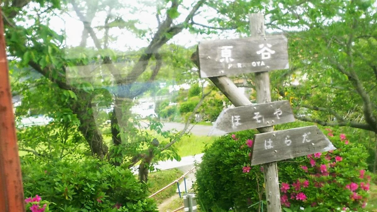 f:id:katayoku_no_hito:20190429111247j:plain