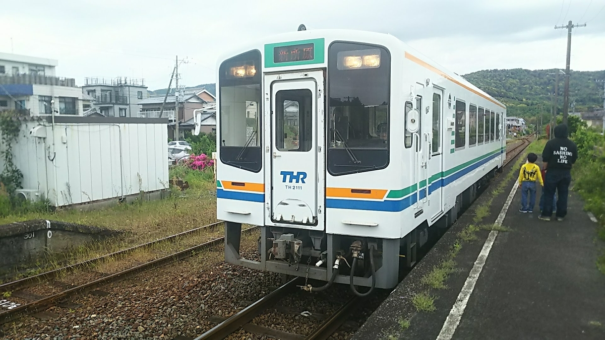 f:id:katayoku_no_hito:20190429135532j:plain