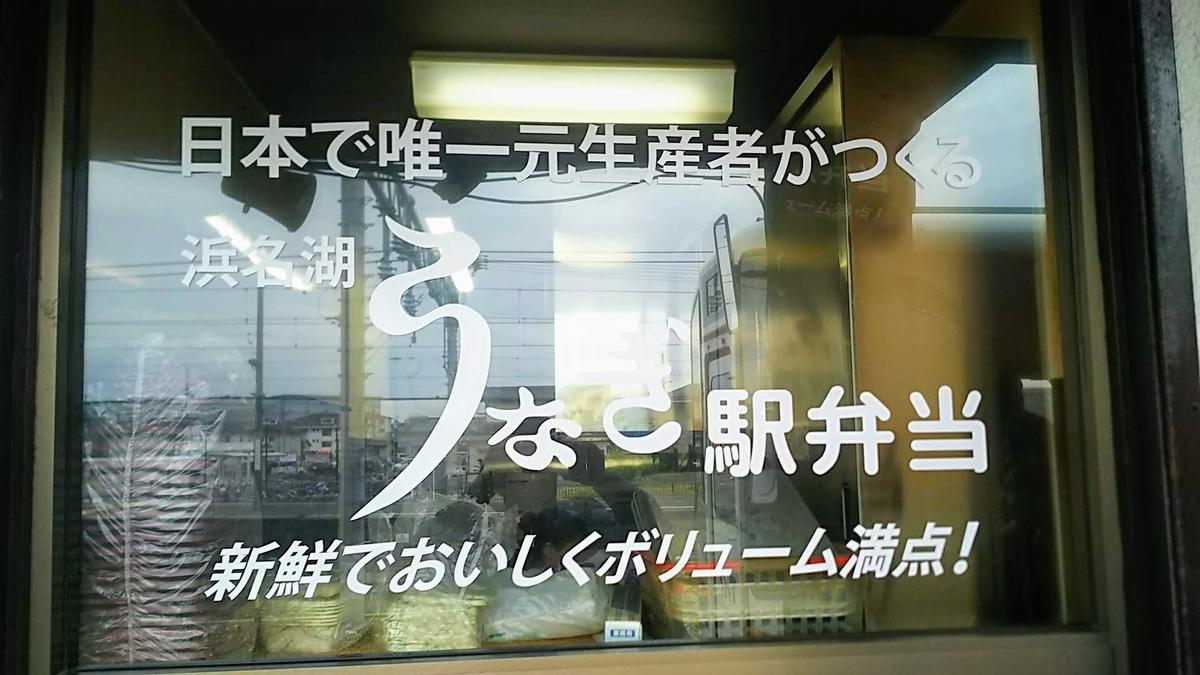 f:id:katayoku_no_hito:20190429140533j:plain