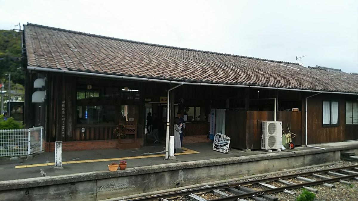 f:id:katayoku_no_hito:20190429153759j:plain