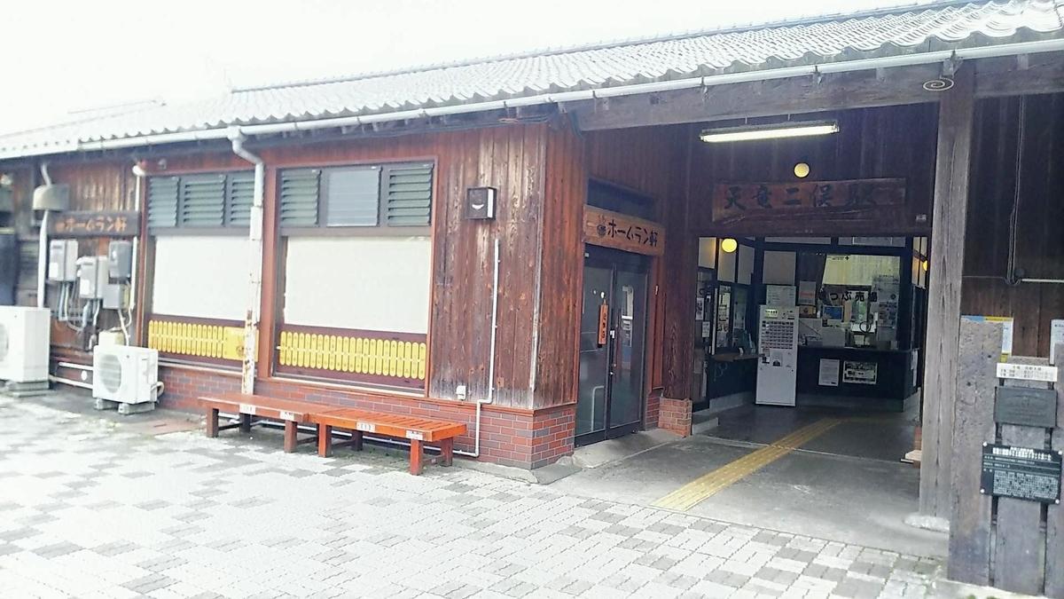 f:id:katayoku_no_hito:20190429154154j:plain