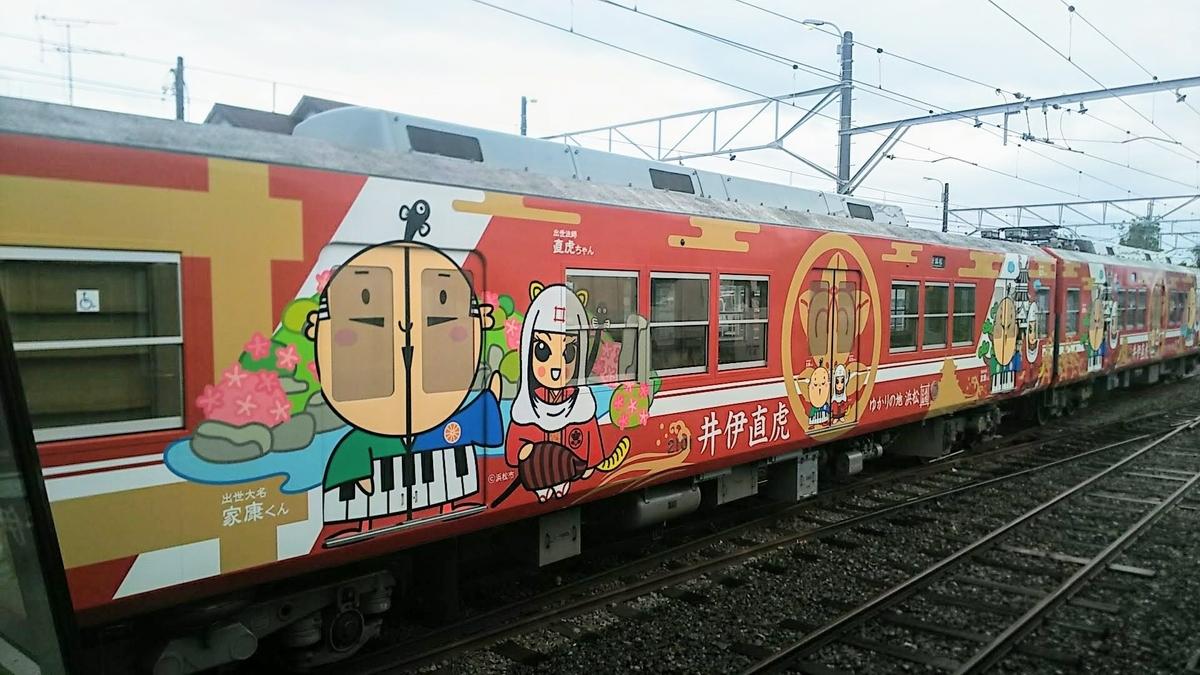 f:id:katayoku_no_hito:20190429164000j:plain