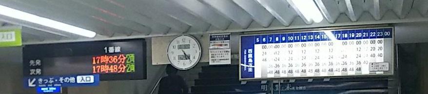 f:id:katayoku_no_hito:20190429172353j:plain