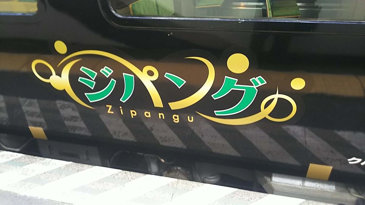 f:id:katayoku_no_hito:20190502125106j:plain