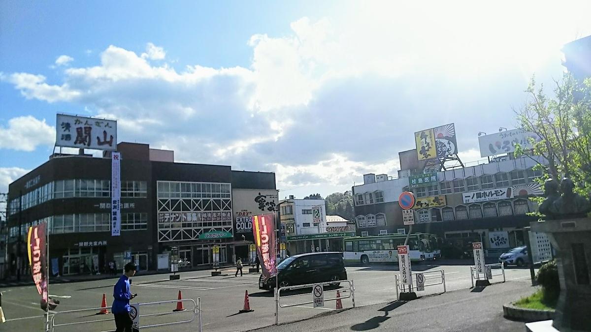 f:id:katayoku_no_hito:20190502155649j:plain