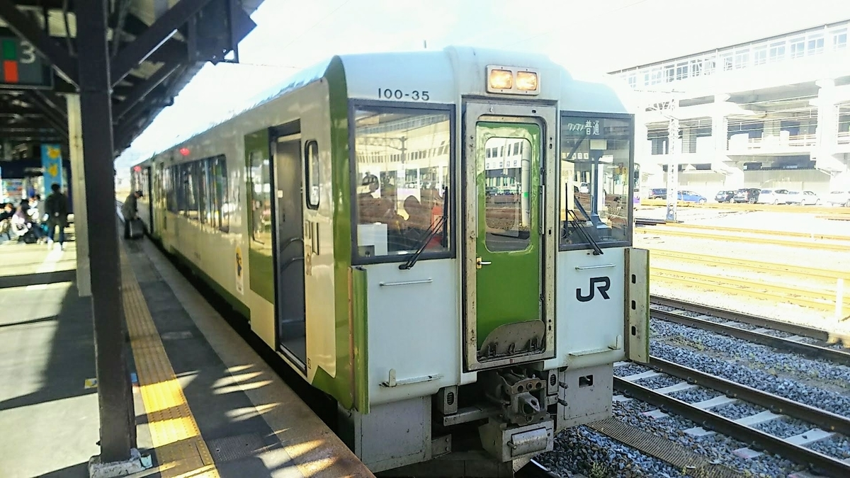 f:id:katayoku_no_hito:20190502160935j:plain