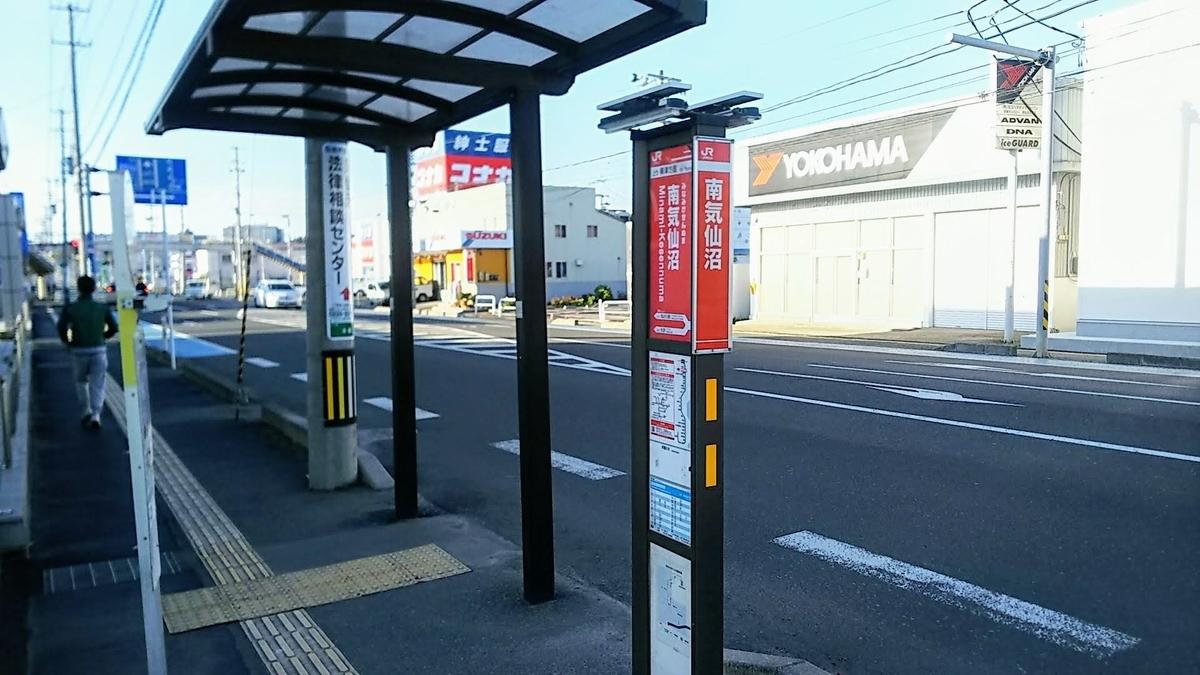 f:id:katayoku_no_hito:20190503060640j:plain