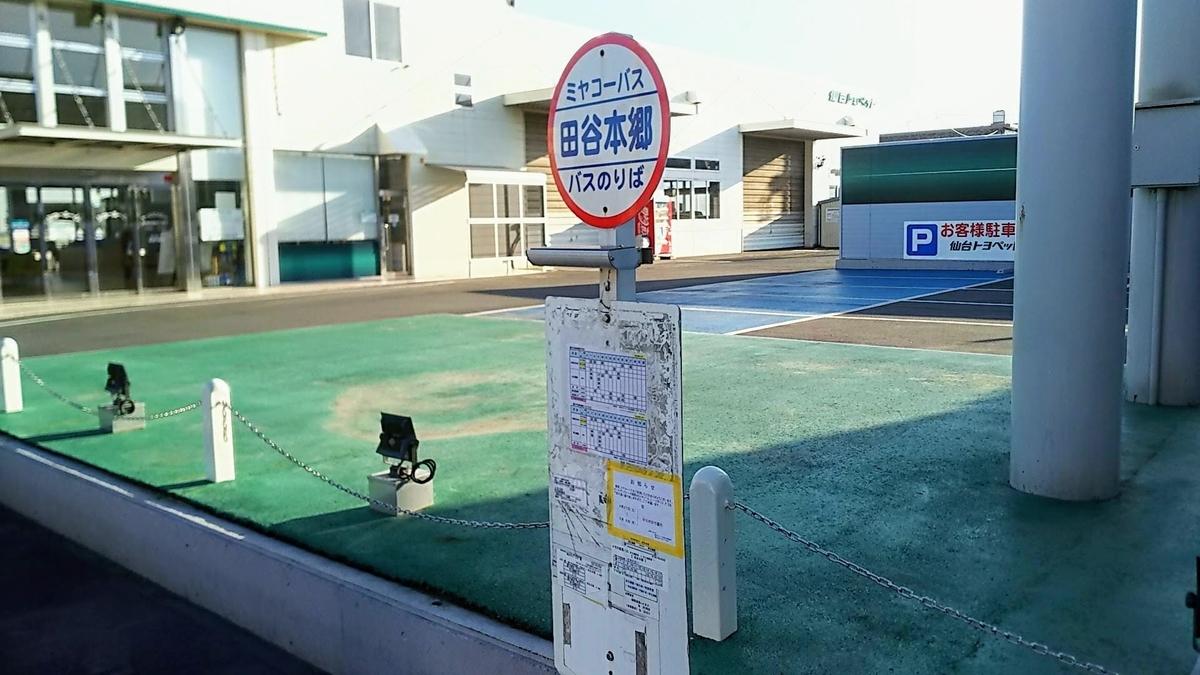 f:id:katayoku_no_hito:20190503060712j:plain