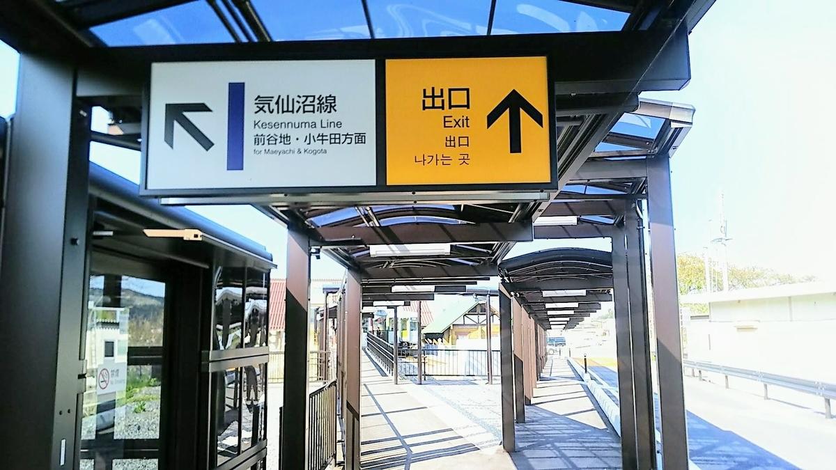 f:id:katayoku_no_hito:20190503075618j:plain