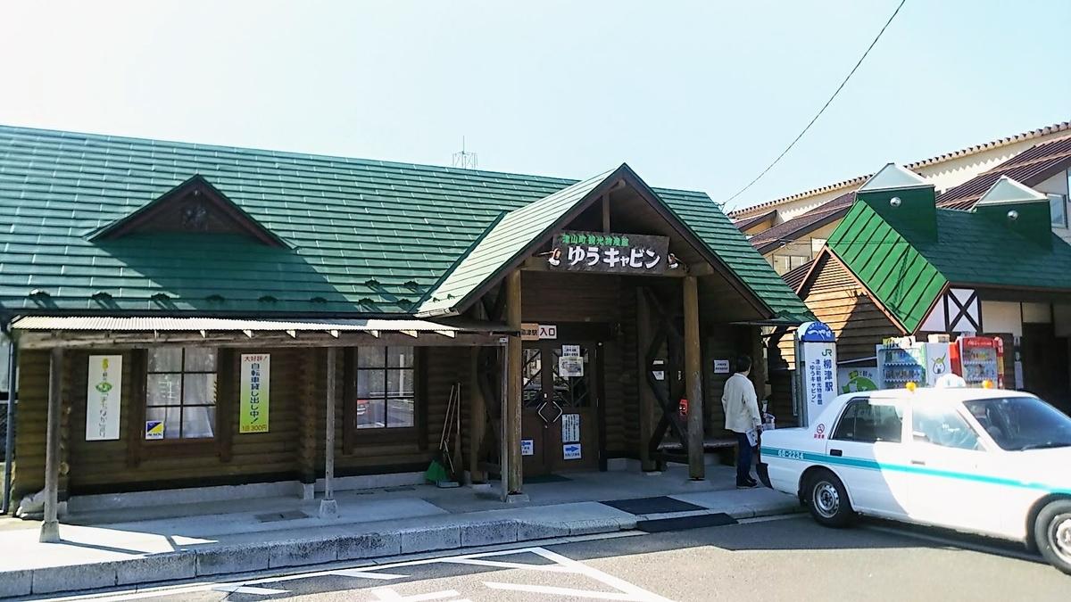 f:id:katayoku_no_hito:20190503075756j:plain