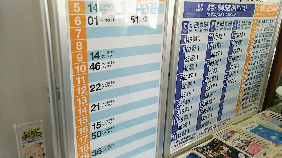 f:id:katayoku_no_hito:20190503135807j:plain