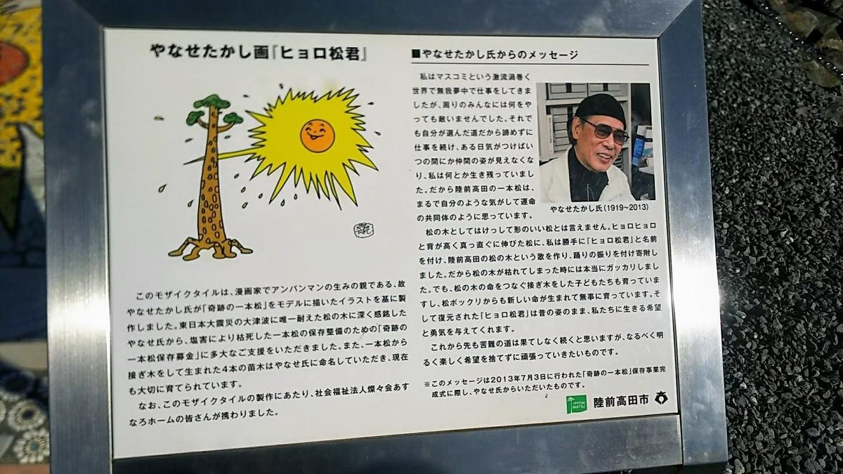 f:id:katayoku_no_hito:20190503154044j:plain