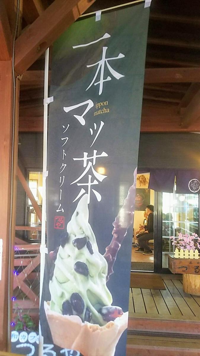 f:id:katayoku_no_hito:20190503161518j:plain