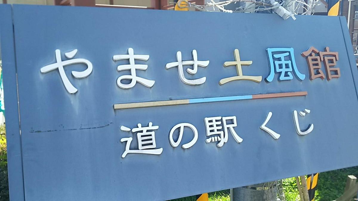 f:id:katayoku_no_hito:20190504133647j:plain