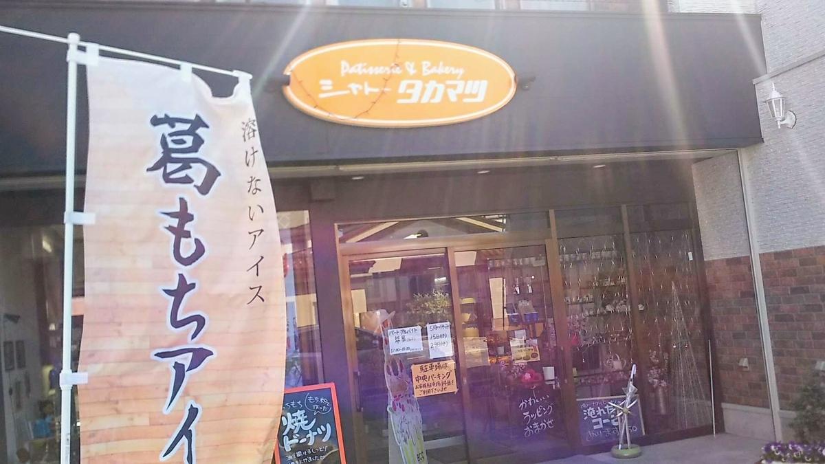 f:id:katayoku_no_hito:20190504140333j:plain