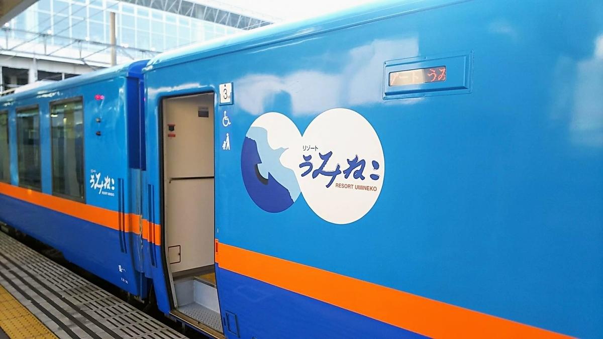 f:id:katayoku_no_hito:20190504165500j:plain