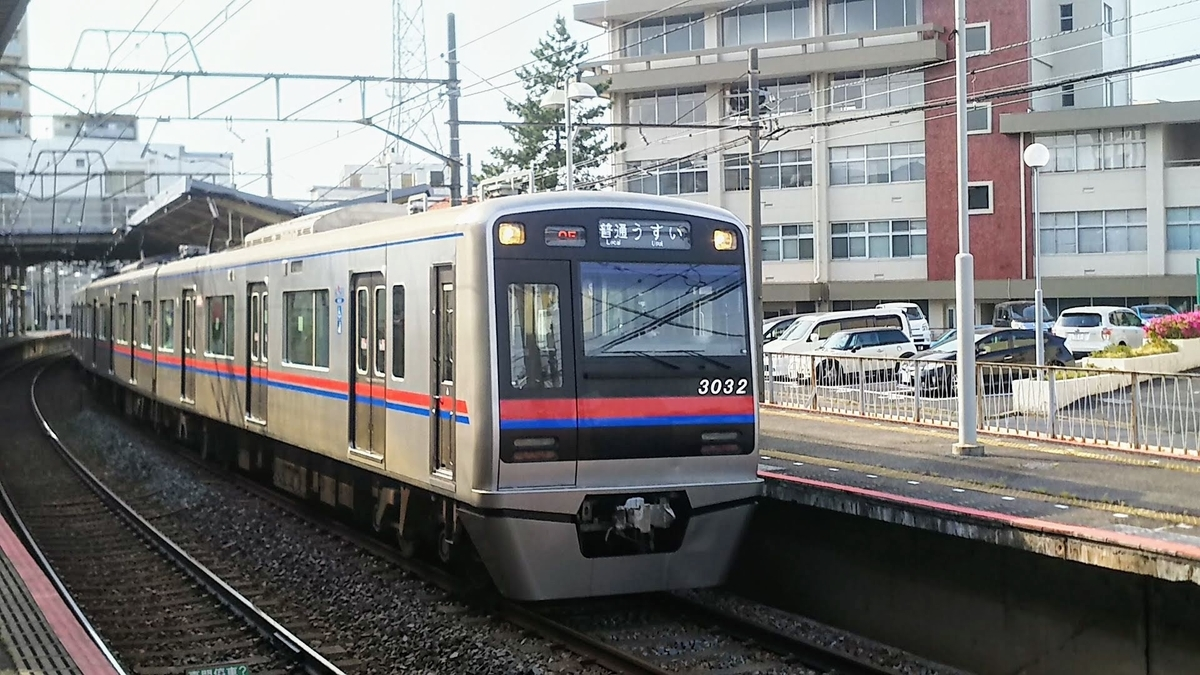 f:id:katayoku_no_hito:20190512154140j:plain