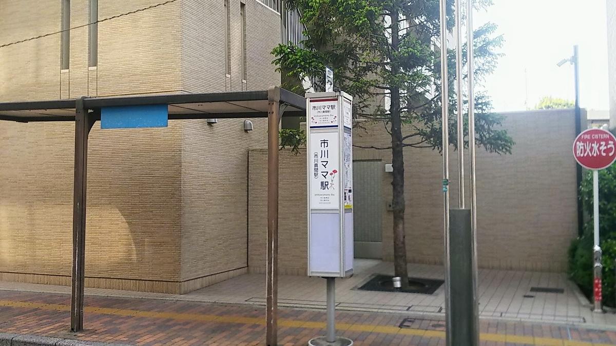 f:id:katayoku_no_hito:20190512155342j:plain