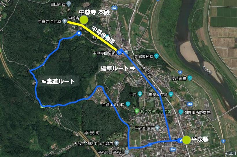 f:id:katayoku_no_hito:20190516233145j:plain