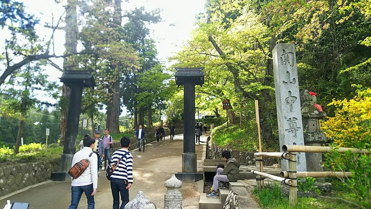 f:id:katayoku_no_hito:20190516235221j:plain