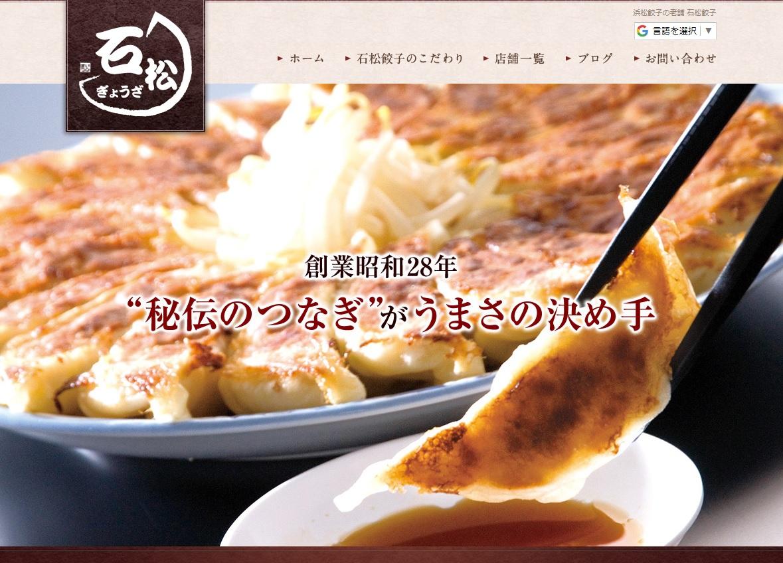 f:id:katayoku_no_hito:20190518145554j:plain
