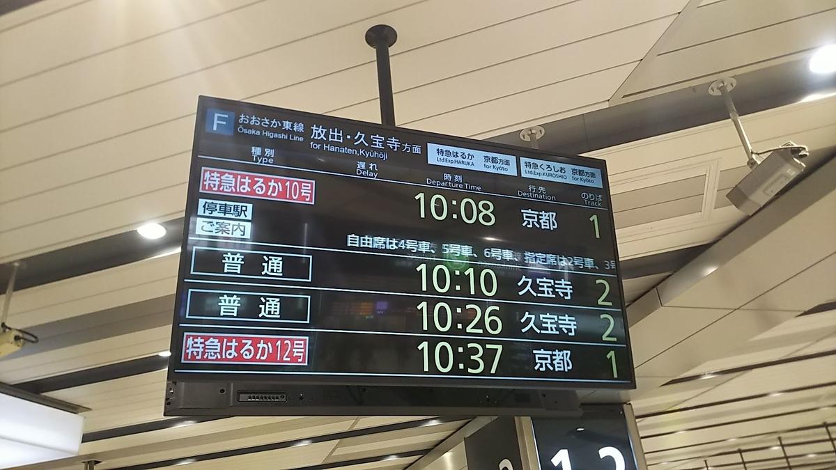 f:id:katayoku_no_hito:20190520095918j:plain